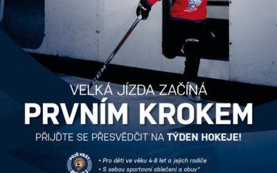 HC Bruntál vás zve na Týden hokeje